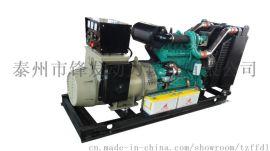 锋发动力200kw康明斯柴油发电机