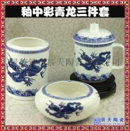三件套陶瓷杯子 主人杯 办公杯送礼精品领导杯