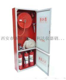 西安5公斤二氧化碳灭火器13891913067