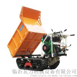 小型農用全地形橡膠履帶運輸車