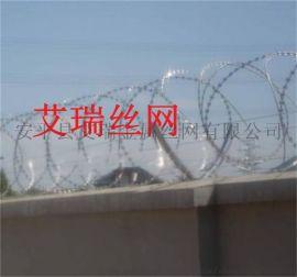 监狱围墙隔离网/监狱防逃网/看守所刀刺防护网