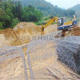 铅丝-格宾-护岸-护坡-石笼网生产厂家