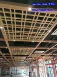 河北鋁方通格柵 木紋鋁通格柵天花 吊頂格柵鋁方通