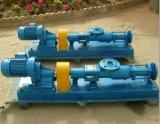 佛山單螺桿泵廠家丨惠州強制送料螺桿泵丨輸送污泥污水