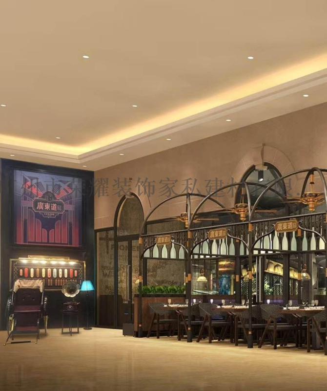 酒店豪華金屬裝飾定製鐵藝架加工定製