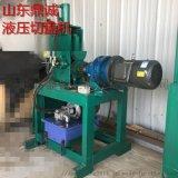 好口碑油桶切蓋機 安徽馬鞍山單獨液壓油桶切割機