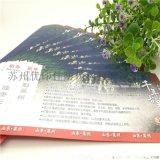 景区景点公园门票印刷 旅游门票游乐园门票制作厂家