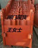 1100mm*1100mm拱形铸铁闸门定制加工