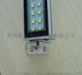 金属数控LED机床工作灯