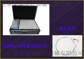 便携式国产臭氧治疗仪,医用臭氧治疗仪h