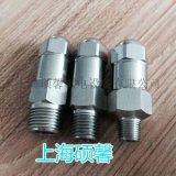 上海硕馨无锡雾化喷嘴FN系列雾化粒径可达20微米