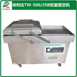 惠州自动化真空包装机美观耐用 广州双室真空封口机