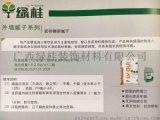 南宁外墙腻子广西生产厂家直销瓷砖翻新腻子