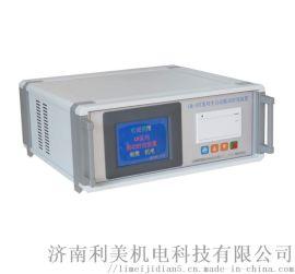 时效振动仪,应力消除机,振动时效设备