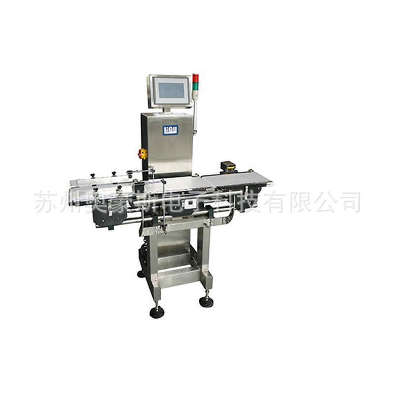 自動檢重剔除設備檢重計數在線自動檢重滾筒秤流水線自動檢重系統