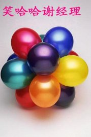 广告珠光小气球