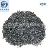 结晶硼粒99.9%结晶硼颗粒 合金熔炼添加用硼粒