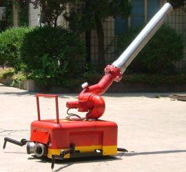 推车式遥控消防炮