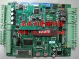 利普诺IC写卡停车场系统控制主板