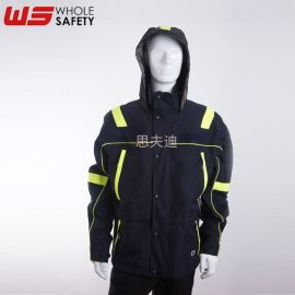 防風衝鋒衣 阻燃 防寒騎行防雨熒光夾克 可定制保暖防靜電救援服