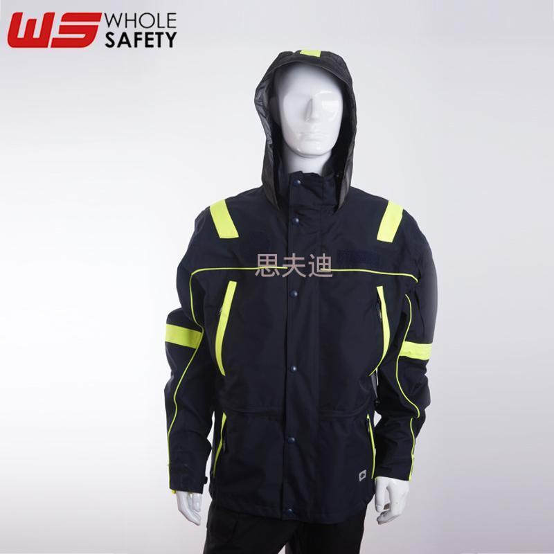防风冲锋衣 阻燃 防寒骑行防雨荧光夹克 可定制保暖防静电救援服