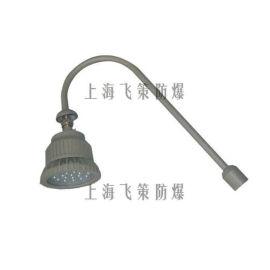 供应上海飞策BT52防爆平台灯