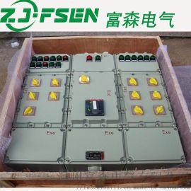 工业防爆插座箱 防水检修电源箱 户外配电箱