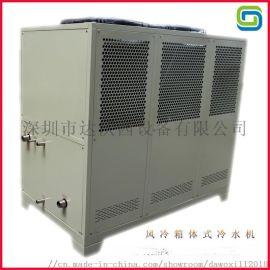 达沃西恒温式冷热水机DW-8LSA