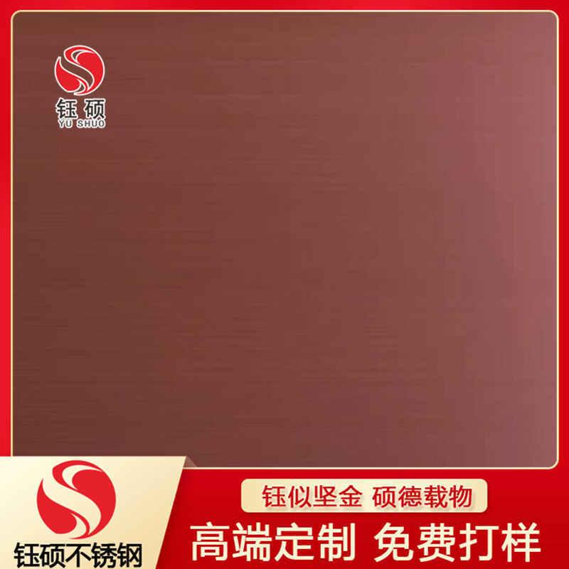 乱纹青铜色不锈钢_古铜色哑光拉丝电梯板