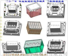 黄岩注塑模具公司储物盒塑料模具 实力商家