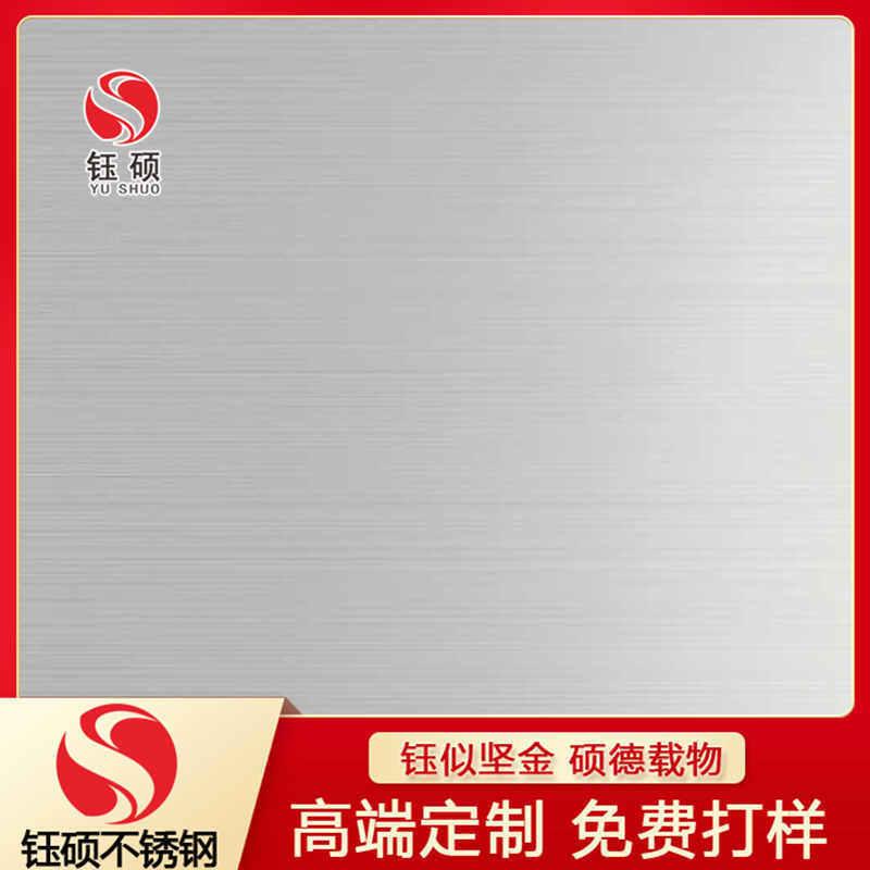304彩色不锈钢板_304不锈钢黑金发纹板
