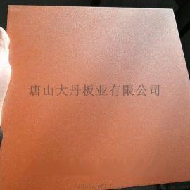 北京冰火板装配式装饰板 保障房无机预涂板