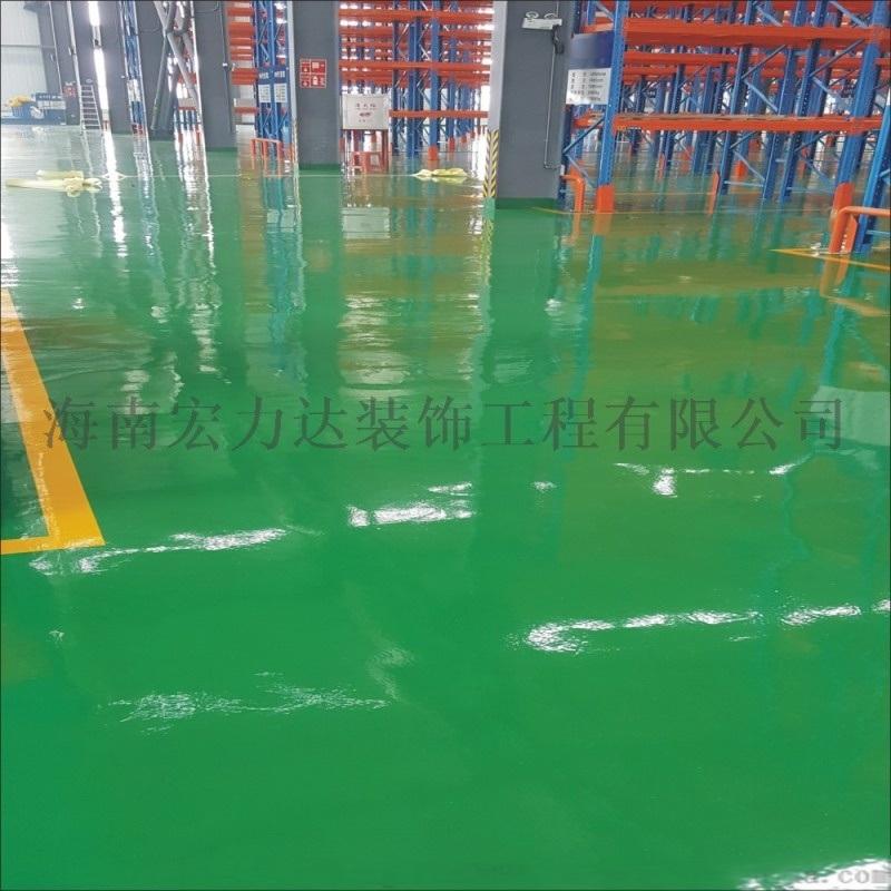 瓊海縮水甘油胺類環氧樹脂,海南宏利達