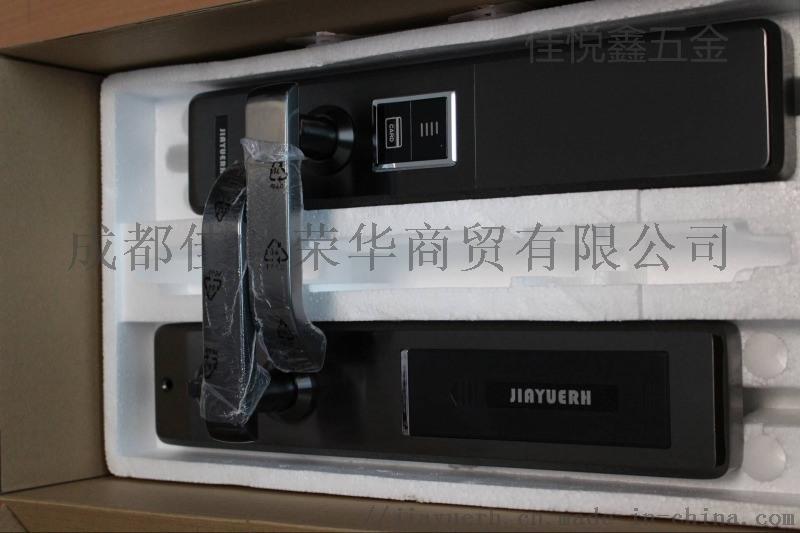 半导体指纹头密码锁防盗  品牌生产厂家推荐