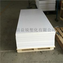 直销超高分子量聚乙烯板高耐磨UPE工程塑料板材衬板