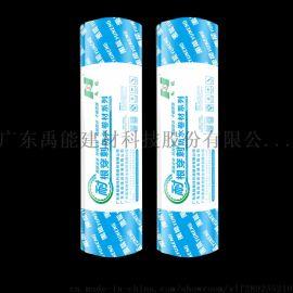 非沥青预铺反应型高分子防水卷材