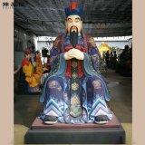 城隍佛像坐像城隍老爷神像豫莲花雕塑城隍神