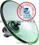 U120BP/127M空氣動力型玻璃絕緣子