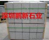 深圳深灰色花崗岩火燒板定製51芝麻黑環境板材廠家