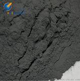 高纯99.99%钼粉 金属钼粉 4N 5N钼粉