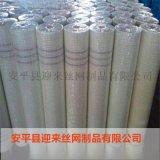 耐碱网格布 玻纤网格布 外墙保温网格布