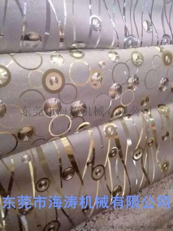廠家直銷東莞PVC夾花壓紋成品