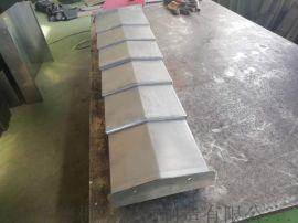 庆云华德生产侧滑道铜滑轮钢板防护罩