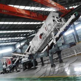 北京反击式破碎机 建筑石料破碎站 现货供应