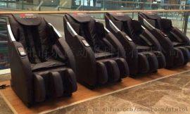 全自动全身家用按摩椅/共享按摩椅加盟商招商