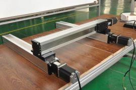封闭式XY两轴滑台,电动直线模组,步进滑台制造商