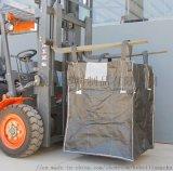 河北吨包生产厂家马铃薯吨包集装袋