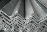 佛山廠家直銷鍍鋅角鋼