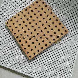 外墙穿孔铝单板幕墙 木纹冲孔氟碳铝单板