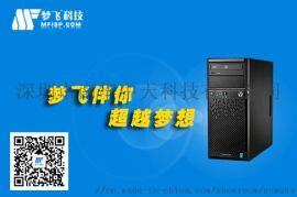 美国大带宽服务器 1Gbps独享不限流量服务器